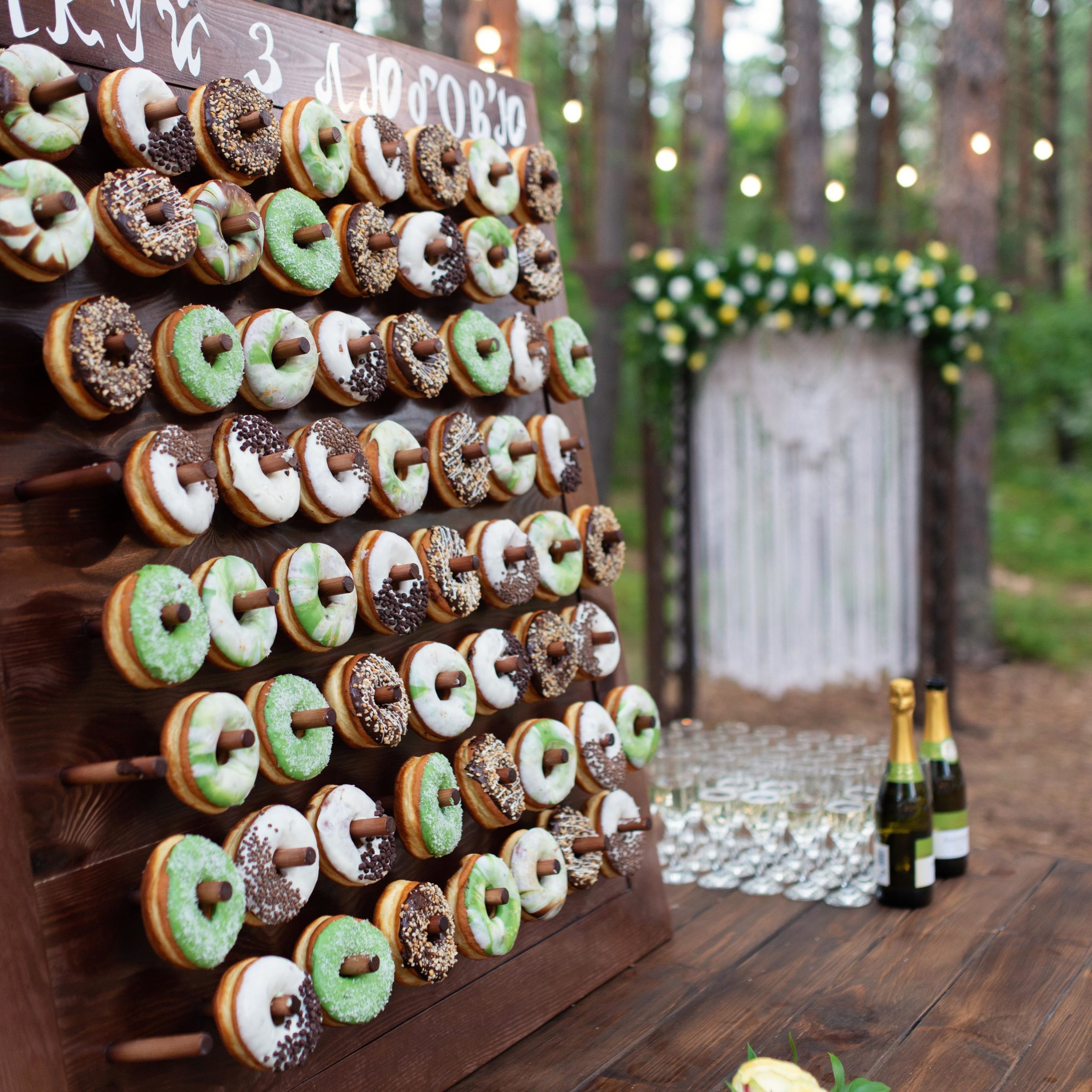 topping donut or ice cream bar